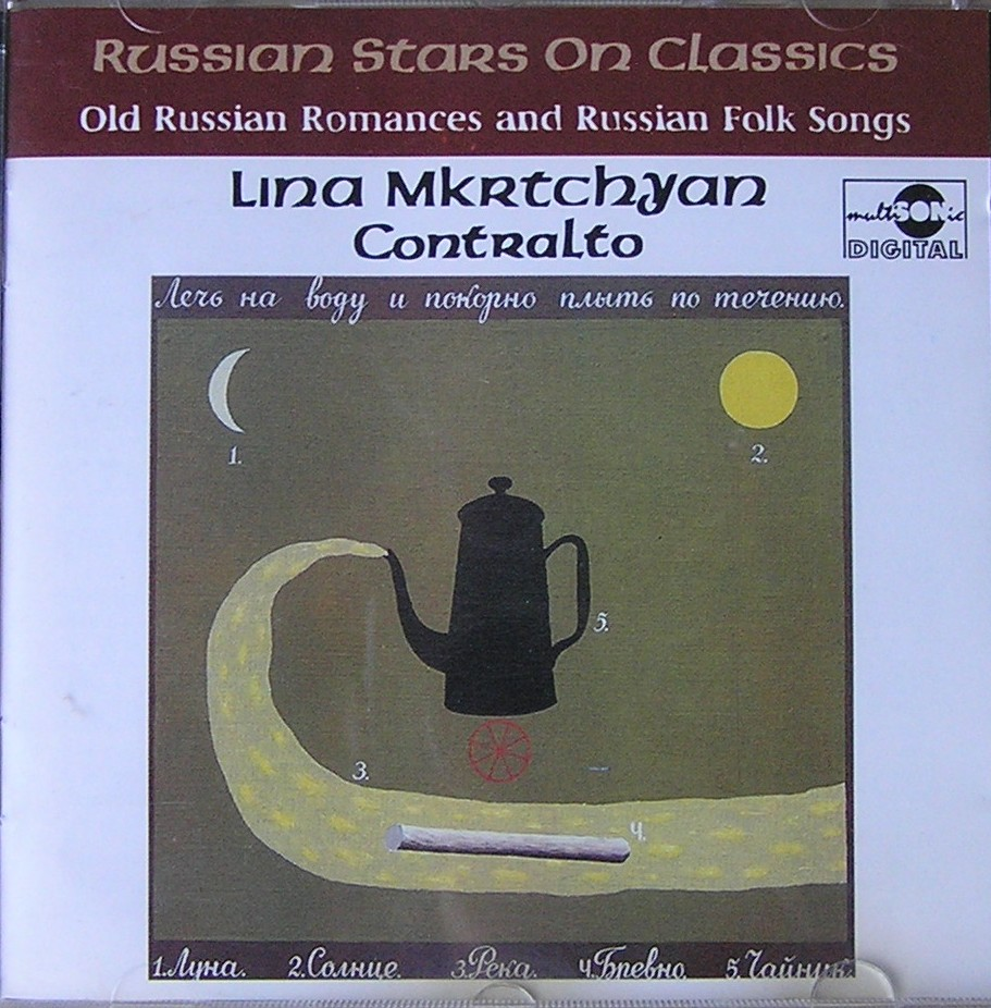 Lina Mkrtchyan - Old Russian Romances and Russian Folk Songs